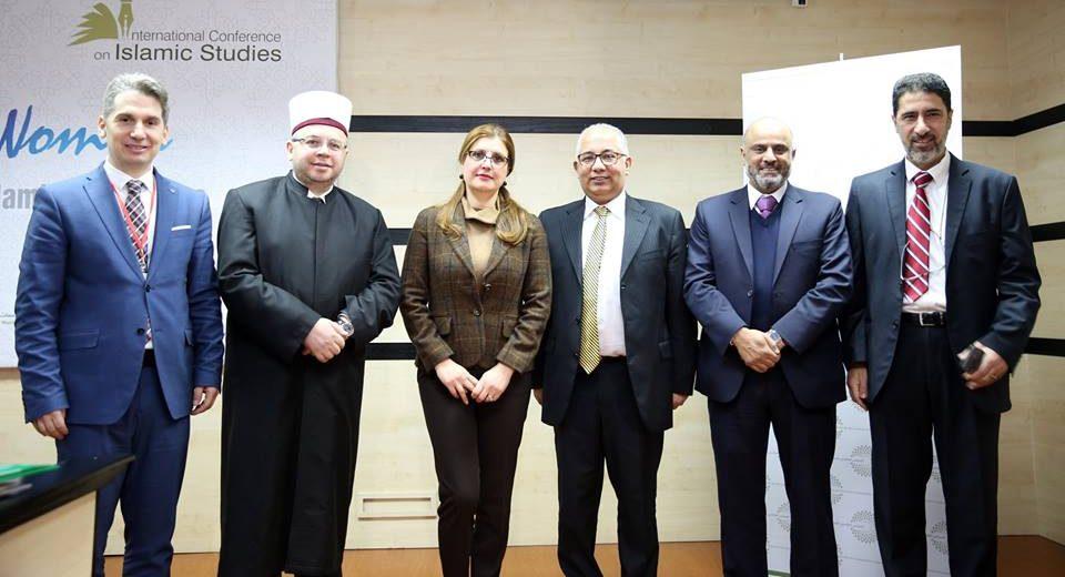 Konferenca Universiteti Beder 10 janar 2019